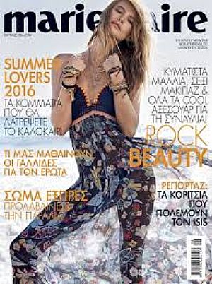 Marie Claire Ιουνίου 2016